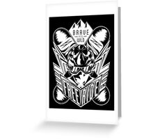 Brave and wild! Freeride! Greeting Card