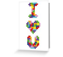 """I Love You"" - Tetris  Greeting Card"
