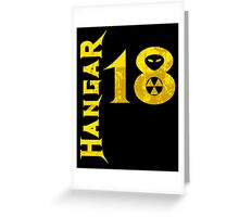 Hangar 18 Greeting Card