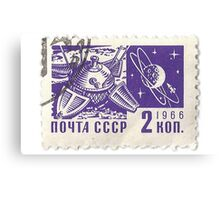 Soviet Space Postage '66 Canvas Print