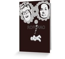 ROFLMAO Greeting Card