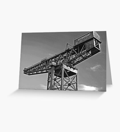 MAMMOTH IN THE SKY Greeting Card