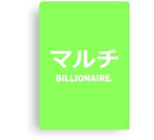 Multi Billionaire Green Canvas Print