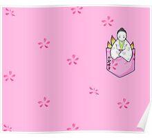Pocket Princess Kaguya Poster
