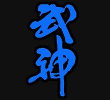 Bujinkan Ninjutsu Kanji Long Sleeve T-Shirt