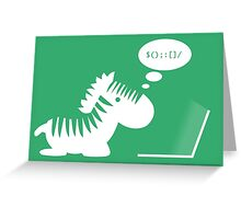 Programming zebra Greeting Card