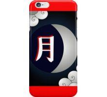 Moon Kanji Tsuki iPhone Case/Skin