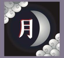 Moon Kanji Tsuki Kids Clothes