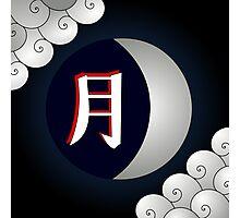 Moon Kanji Tsuki Photographic Print