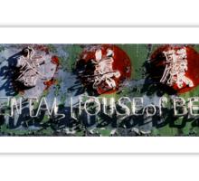 Oriental House Of Beauty Sticker