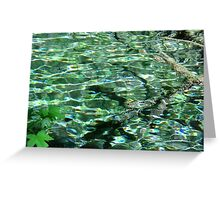 emerald water Greeting Card