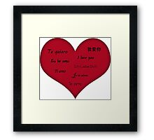 Heart Feelings Framed Print