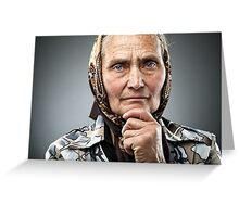 Old Romanian woman with kerchief Greeting Card
