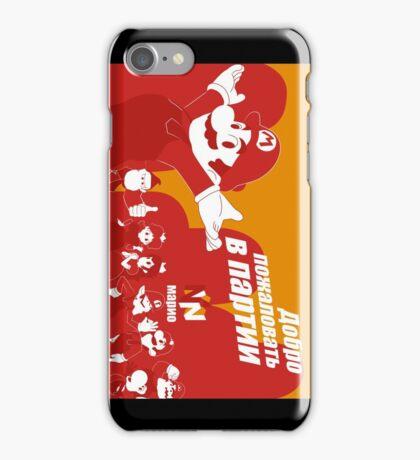 Mario Party(Landscape) iPhone Case/Skin