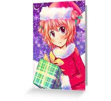 // Merry Akarin! // Greeting Card