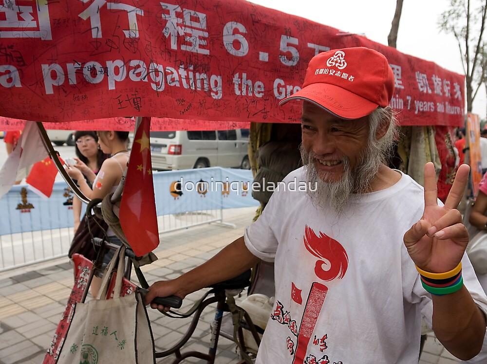 The supporter by dominiquelandau