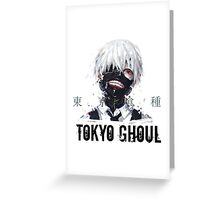 Epic Tokyo Ghoul Greeting Card