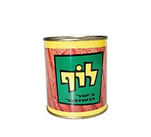 a tin of Luf, Israeli Kosher SPAM  Photographic Print