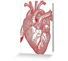 Human Anatomy Heart Greeting Card