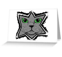 Pixel Cat Black and White Greeting Card