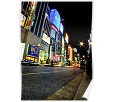 Ginza Poster