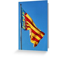 Flag of the Comunitat Valenciana, Spain Greeting Card