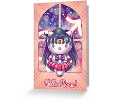 Hello Mars Greeting Card