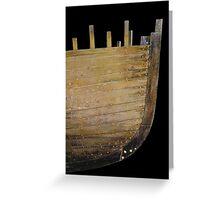 'Ribs & Planks' Greeting Card