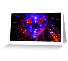Firefly Folk to Awake from the Dream Greeting Card