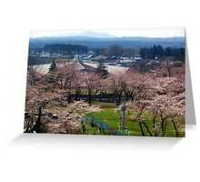 View from above clear to the mountains Greeting Card