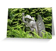 Don't blink, don't look away! Greeting Card