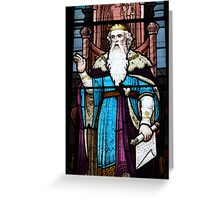 The judgement of Solomon 2 Greeting Card