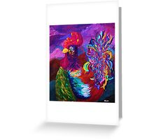 Rooster on the Horizon Greeting Card