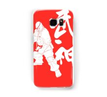 Baki the Grappler - Doppo Orochi Samsung Galaxy Case/Skin