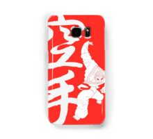 Baki the Grappler - Katsumi Orochi Samsung Galaxy Case/Skin