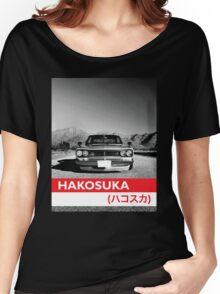 Hakosuka GTR  Women's Relaxed Fit T-Shirt
