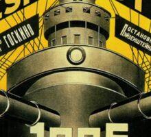 Battleship Potemkin  Sticker