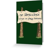 Party Business Greeting Card
