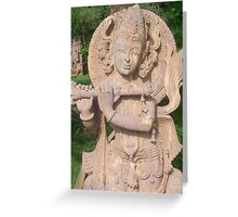 sculpture on stone Greeting Card