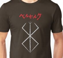 Brand of Sacrifice - Berserk t-shirt / Phone case 3 Unisex T-Shirt