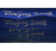 Beijing 2008 Photographic Print