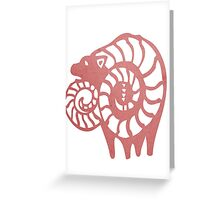Lust, The Goat Greeting Card