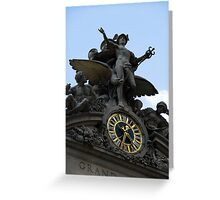 Grand Central Sculpture Greeting Card