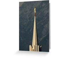 Angel Moroni - Jordan River LDS Temple Greeting Card