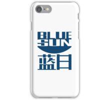 Corporate Presence iPhone Case/Skin