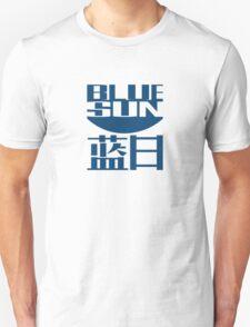 Corporate Presence T-Shirt