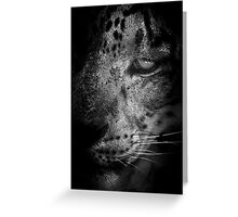 Ride the tiger Greeting Card