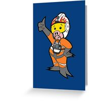 Leave it to Porkins  Greeting Card