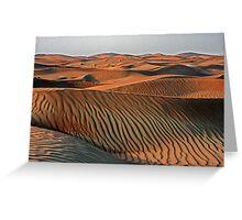 Dune Sunrise Greeting Card