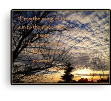 The Name Of The Lord Canvas Print